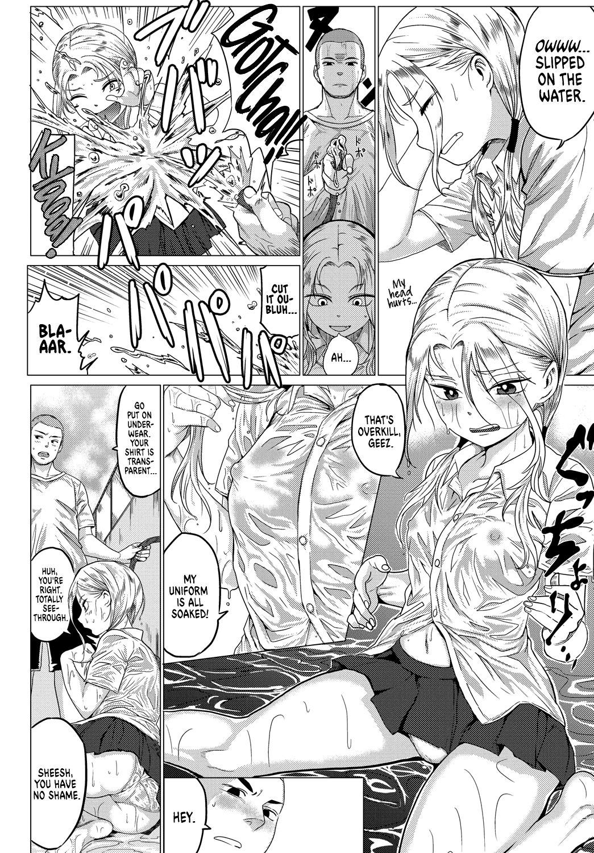 Natsu no Owari no - An Affair At The End Of Summer... 3