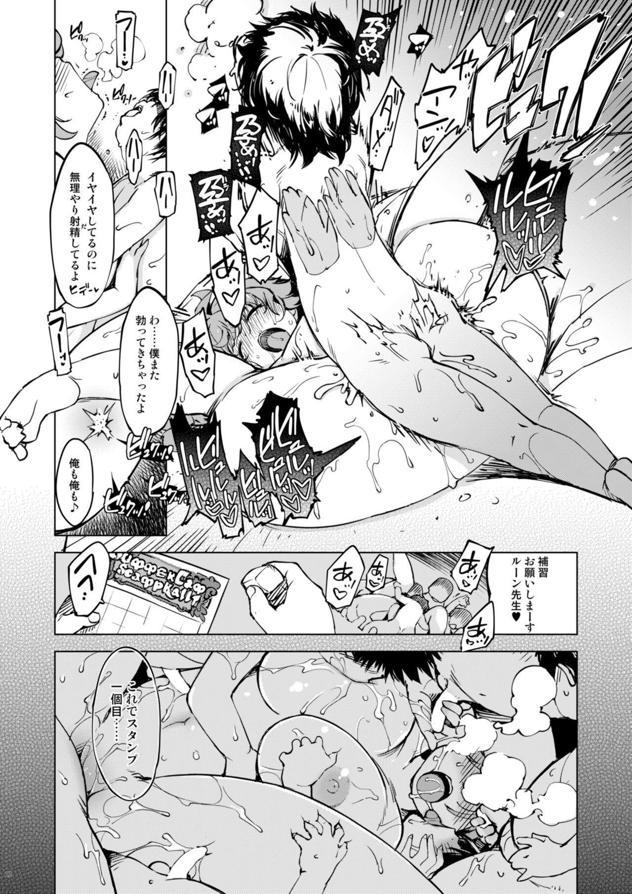 Motto! Onemuri Rune Sensei 10