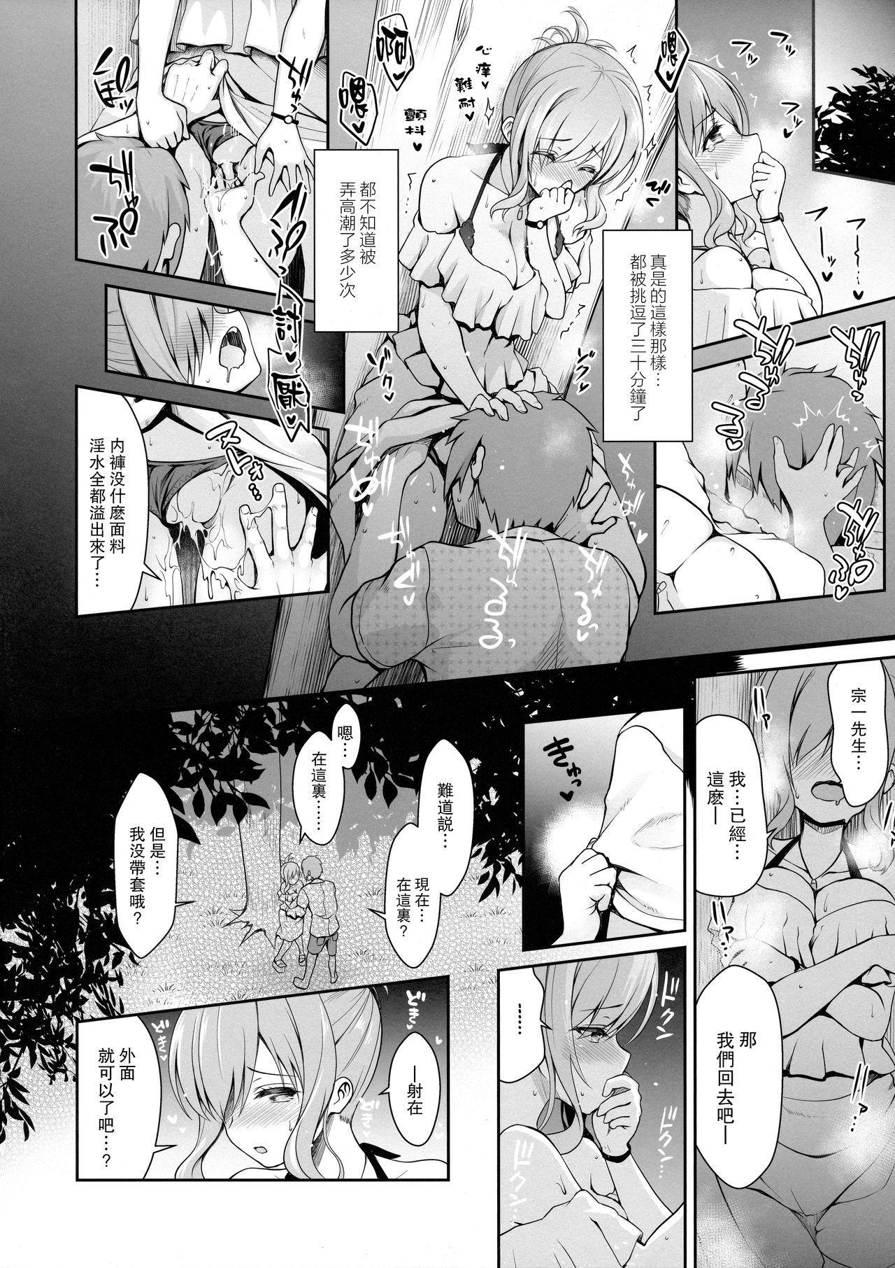 Tennen Kamichichi Shirouto Cosplayer Nangoku Ritou Mizugi Loca Satsuei 20