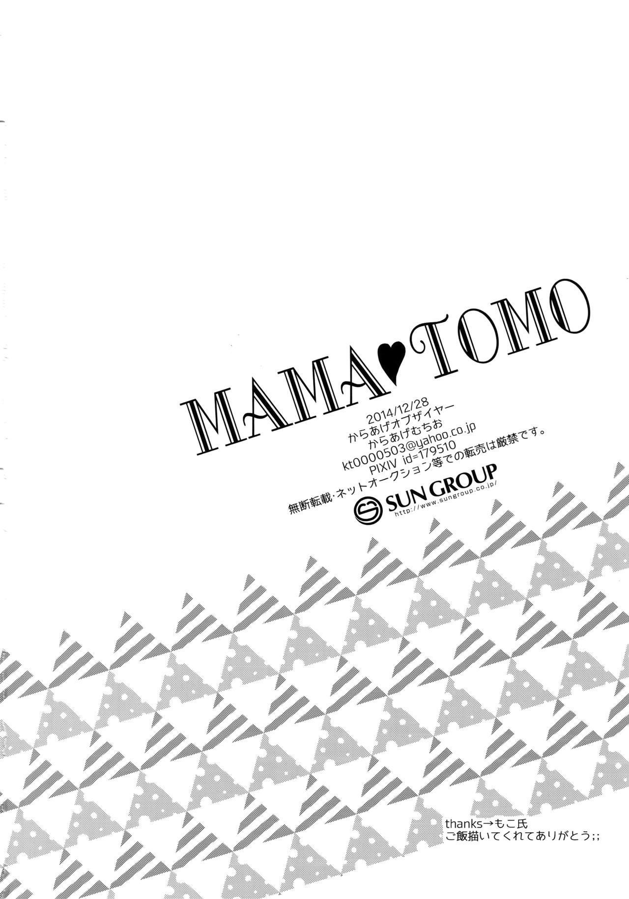 MAMATOMO 36