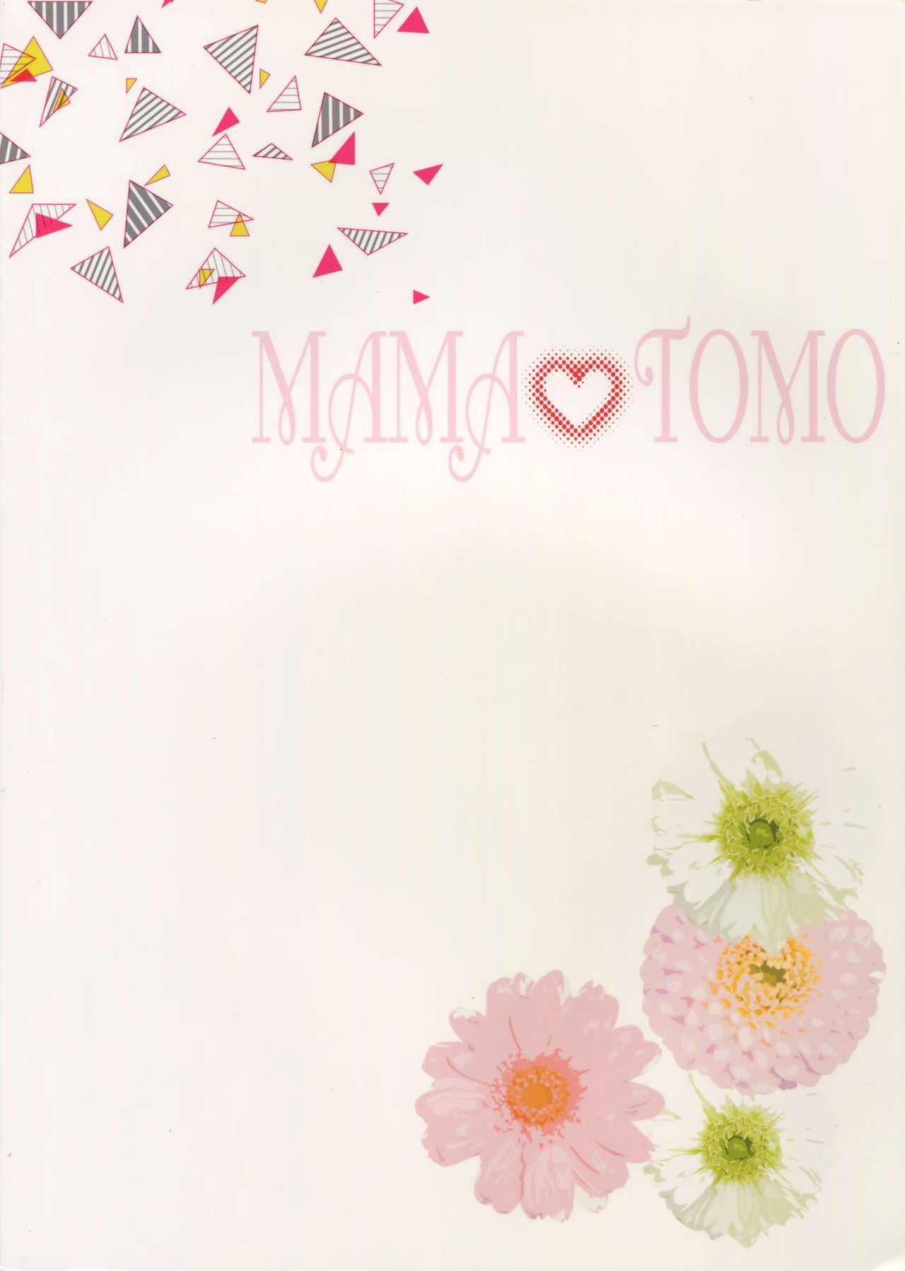 MAMATOMO 37