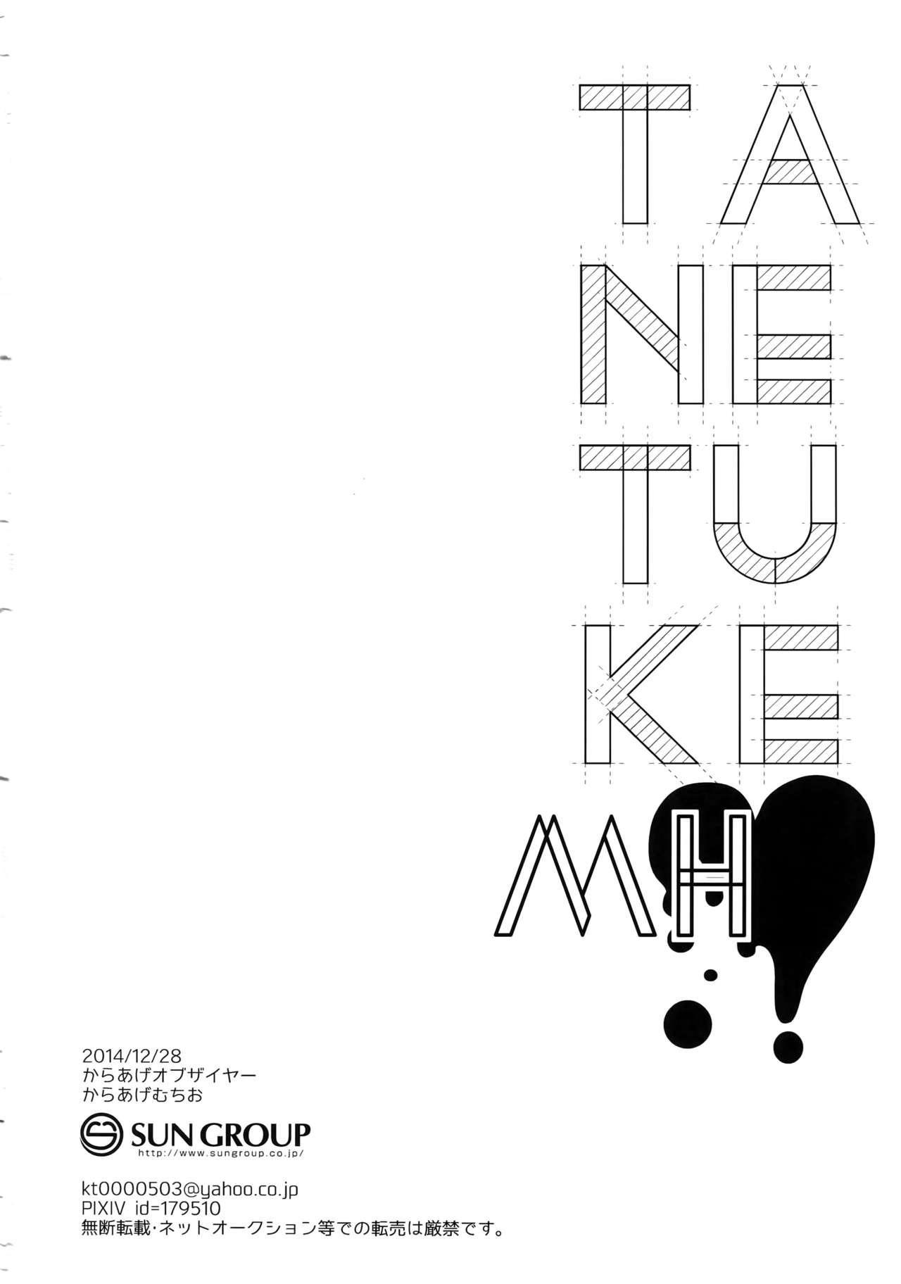 TANETUKE MH 20