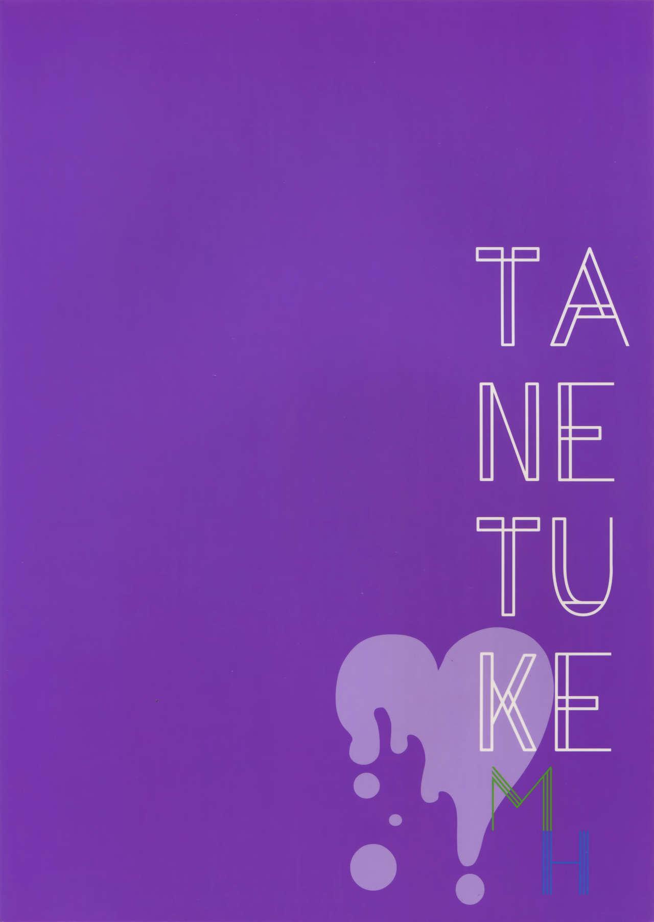 TANETUKE MH 21