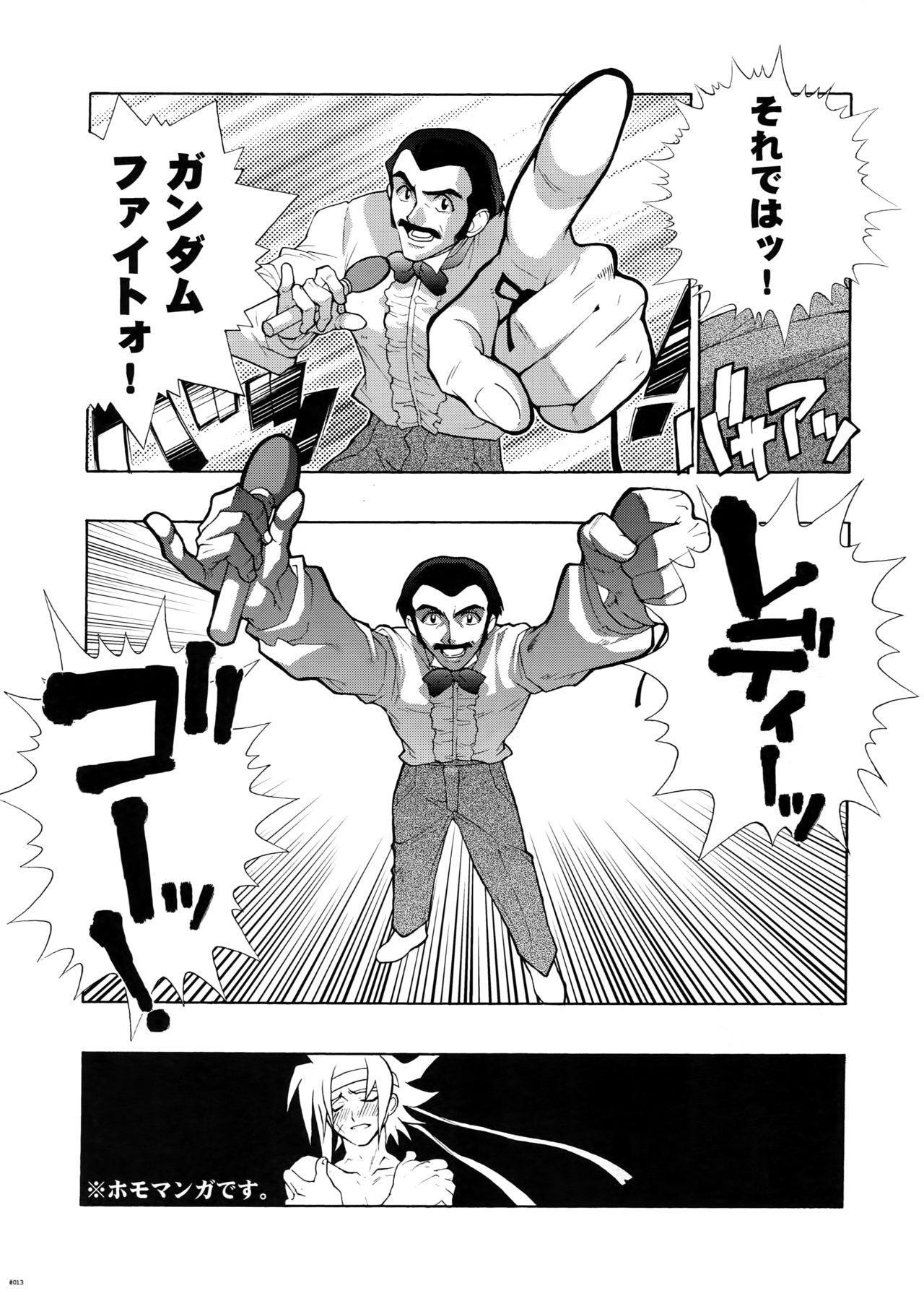[Article 60 of Criminal Code (Shuhan)] G-gan Josei-Muke Sairoku-Shuu (G Gundam) 12