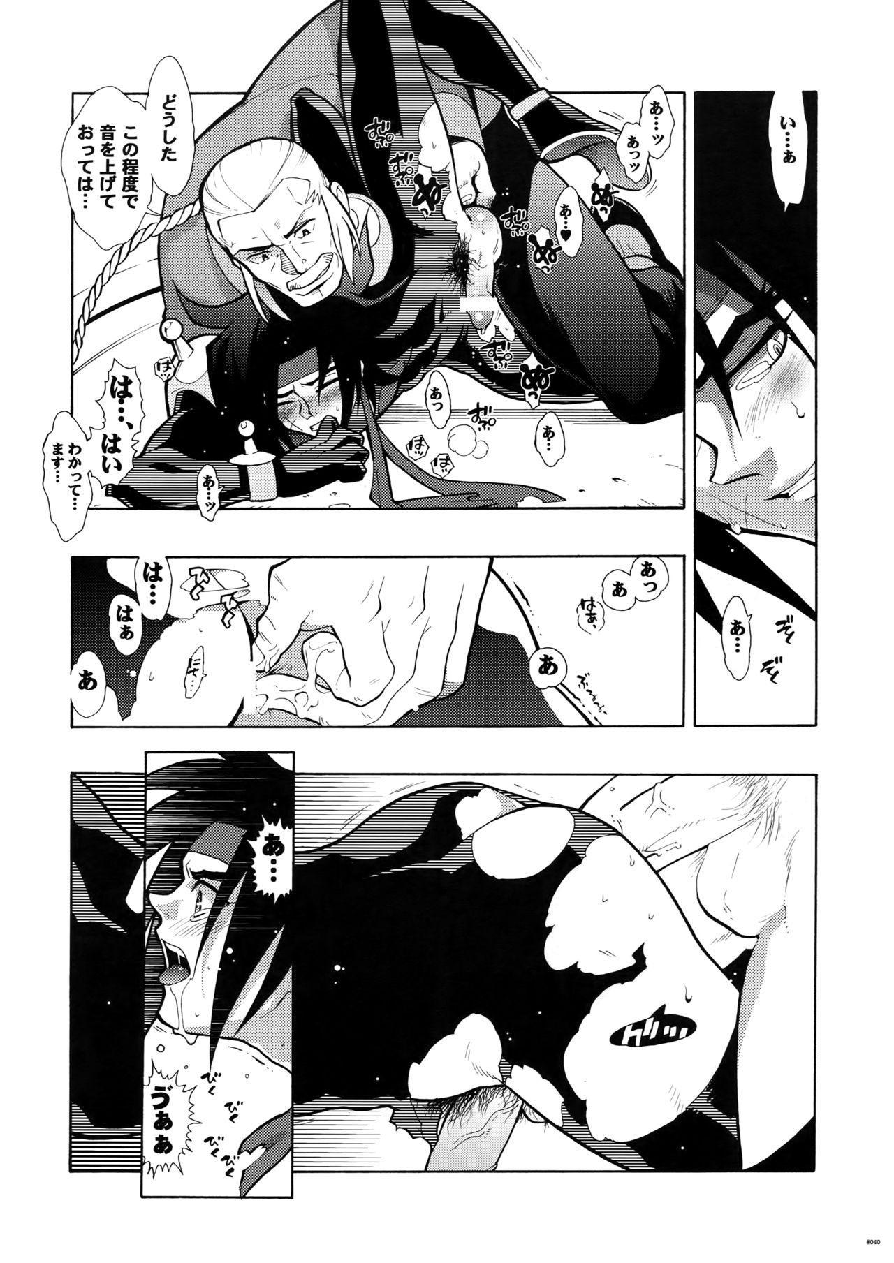 [Article 60 of Criminal Code (Shuhan)] G-gan Josei-Muke Sairoku-Shuu (G Gundam) 39