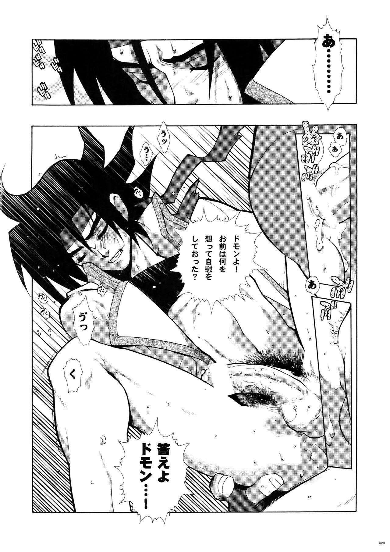 [Article 60 of Criminal Code (Shuhan)] G-gan Josei-Muke Sairoku-Shuu (G Gundam) 57