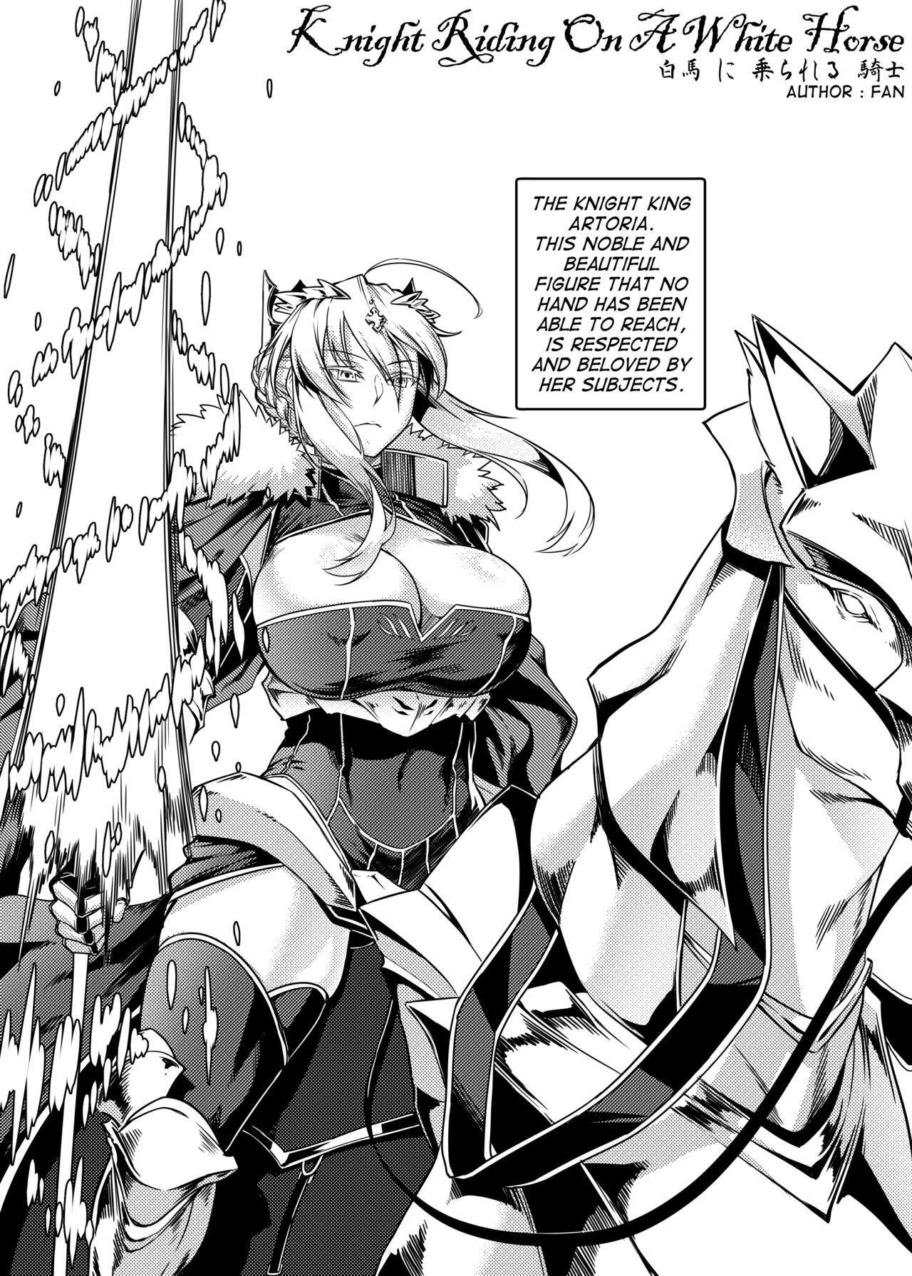 Hakuba ni Norareru Kishi 1