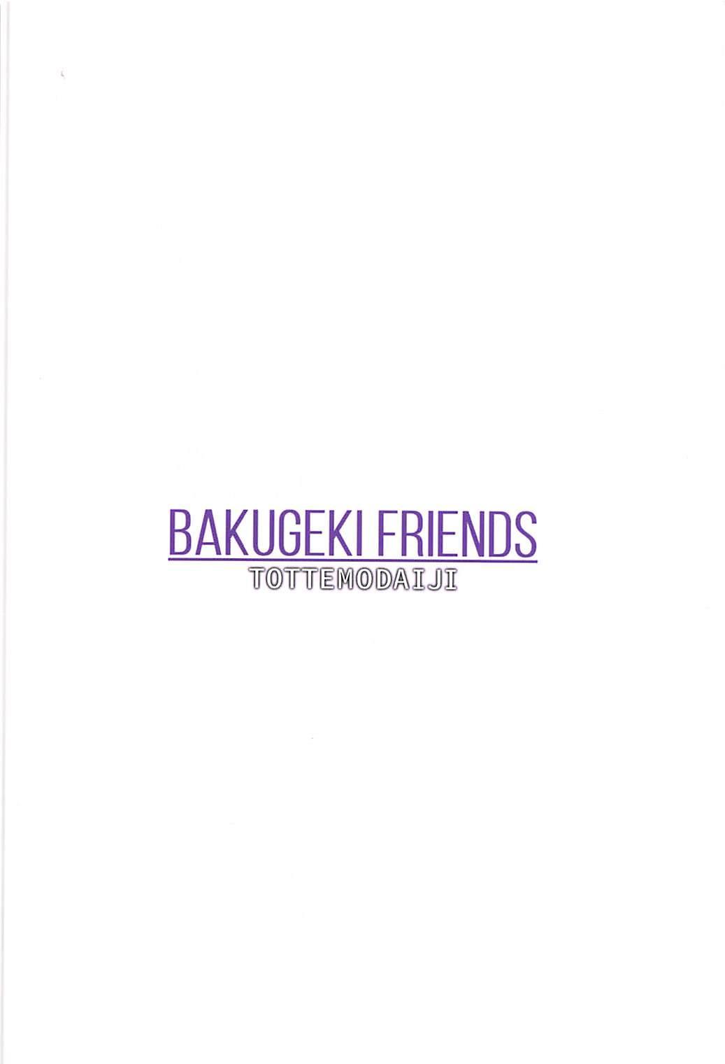 BAKUGEKI FRIENDS 21
