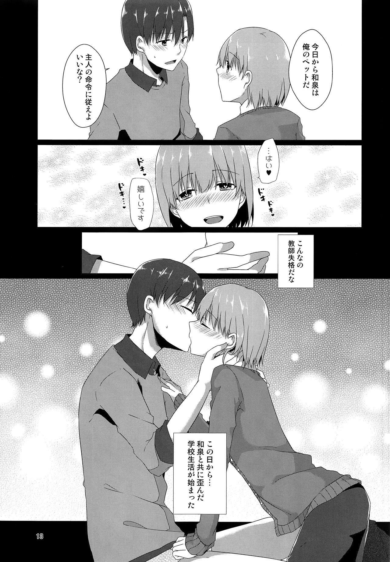 """""""Sensei, boku o katte kuremasen ka?"""" 11"""
