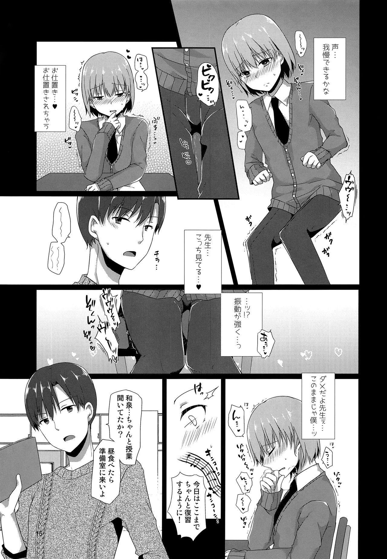 """""""Sensei, boku o katte kuremasen ka?"""" 13"""