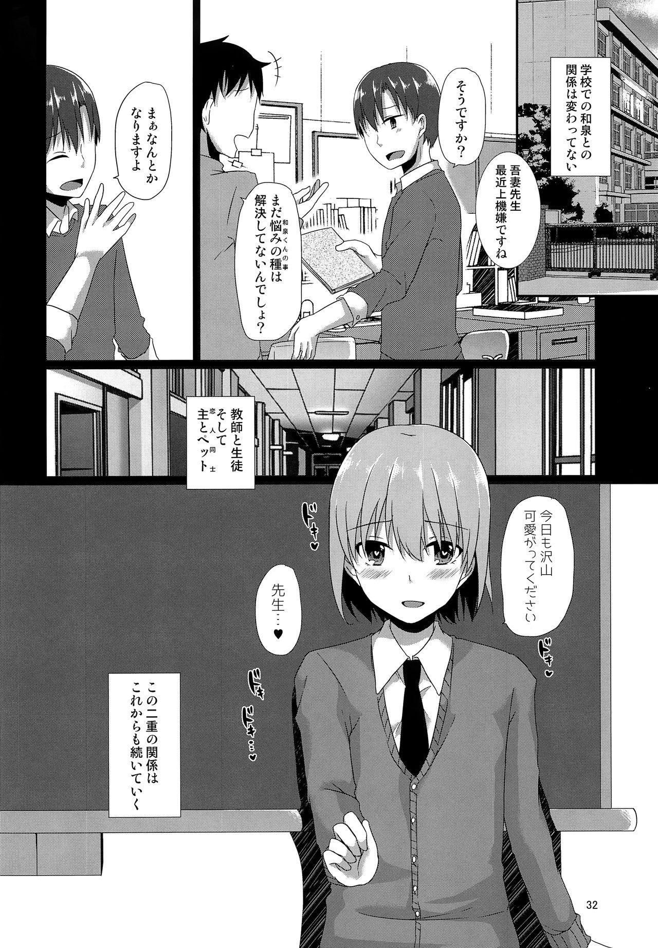 """""""Sensei, boku o katte kuremasen ka?"""" 30"""