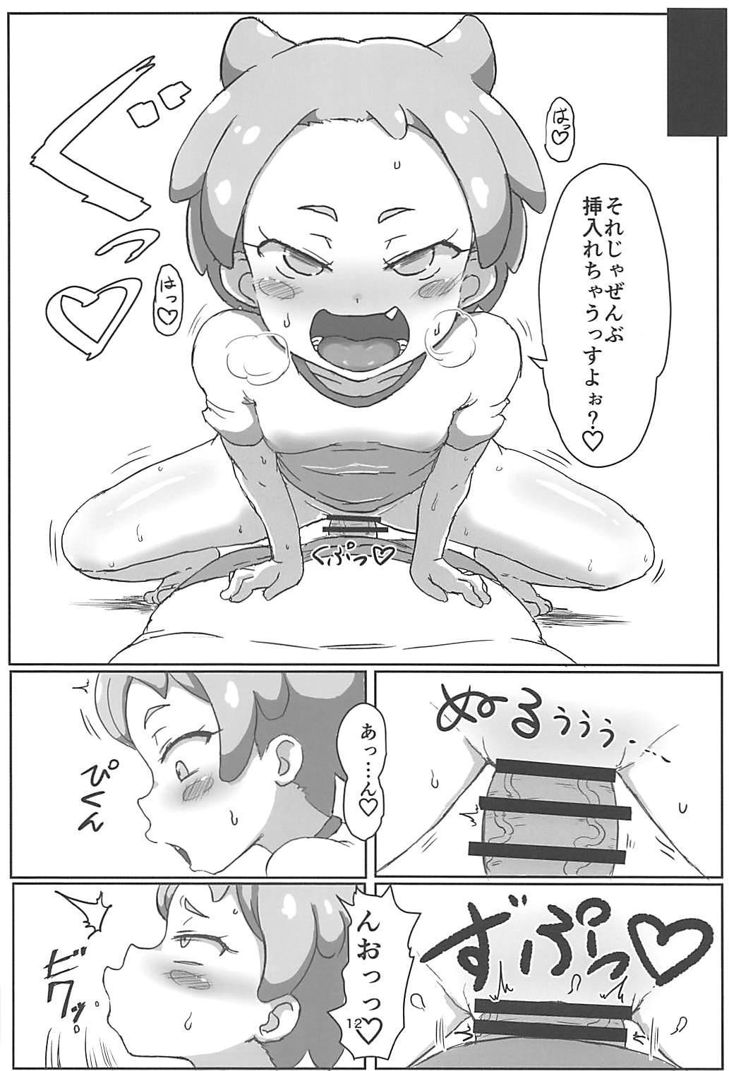 Hanamaru Ecchi 10