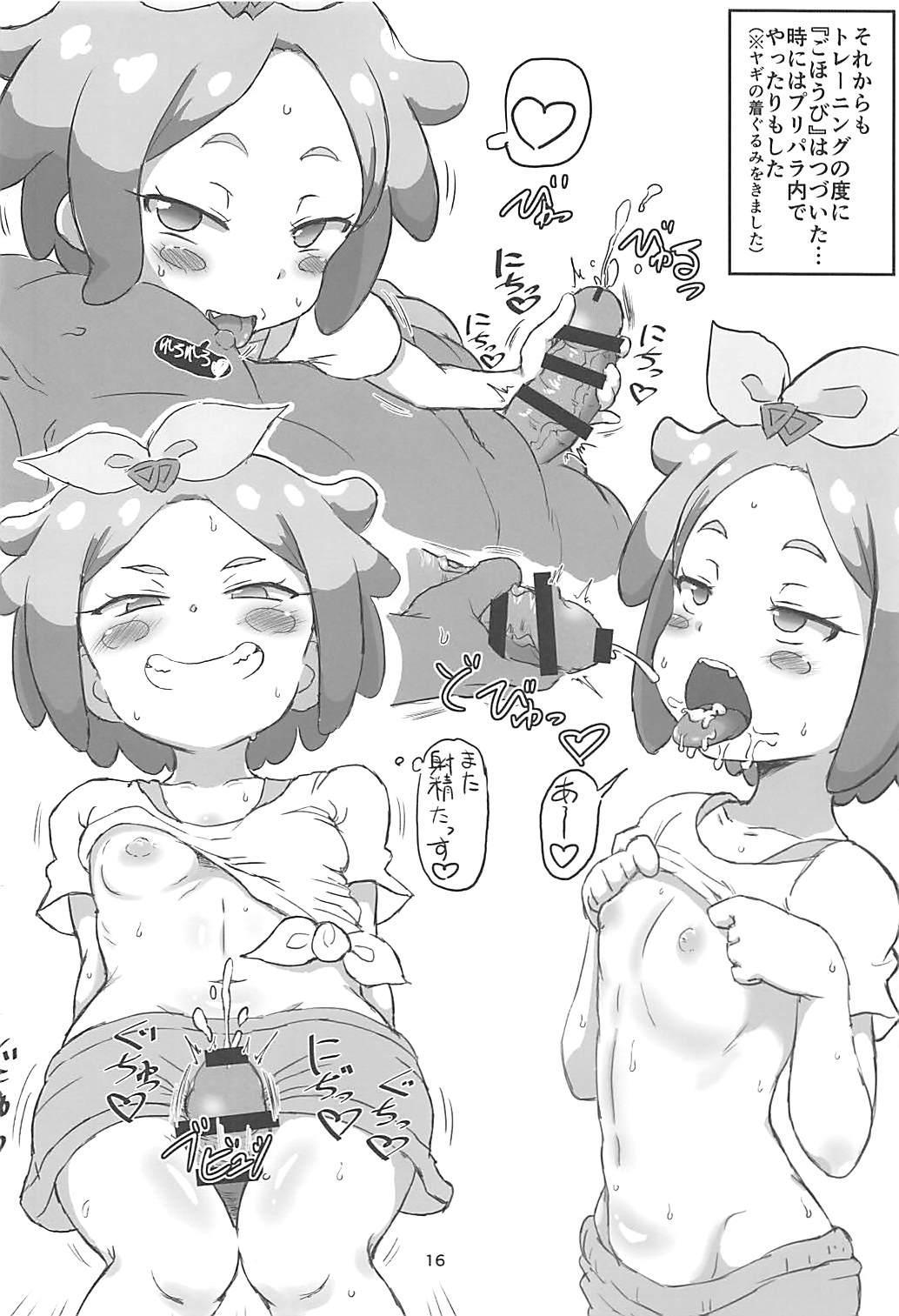 Hanamaru Ecchi 14