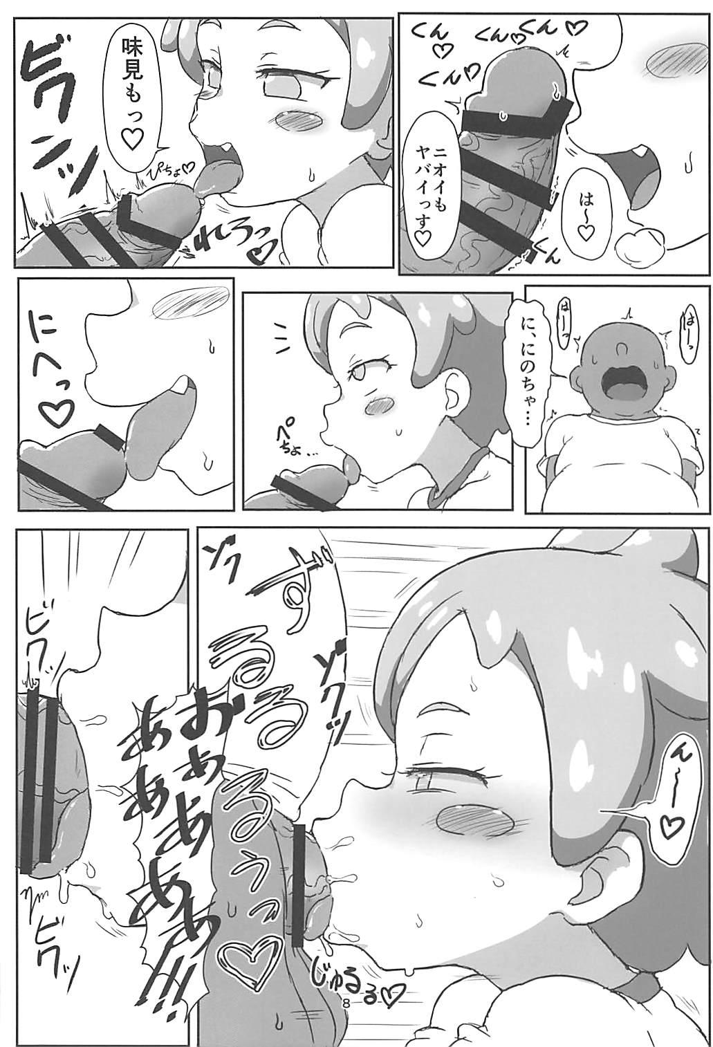 Hanamaru Ecchi 6