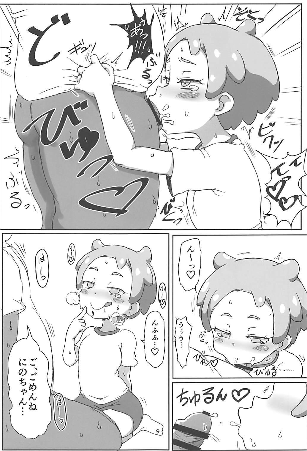 Hanamaru Ecchi 7