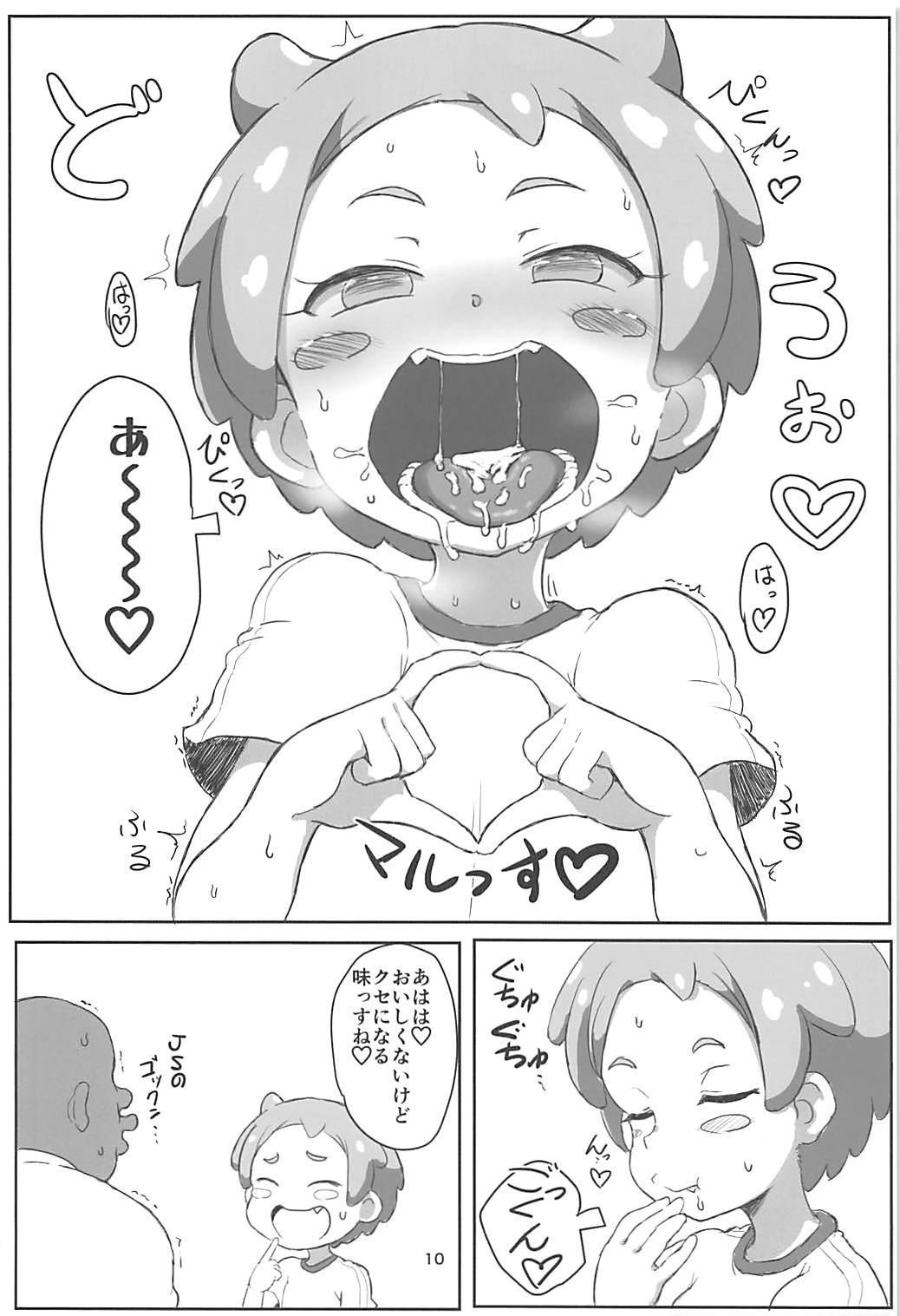 Hanamaru Ecchi 8