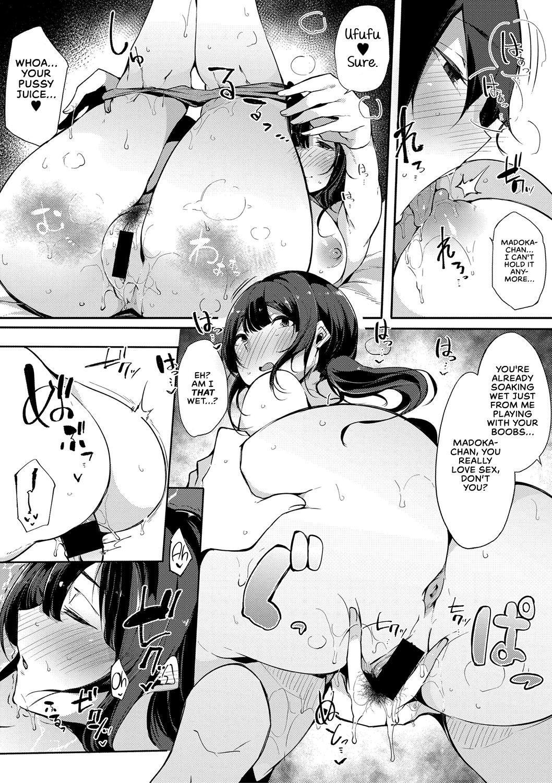 Musume Nochi Haha, Tokoroniyori Shunrai Zenpen | A Daughter followed by a Mother: A spring Full of Thunders. 12