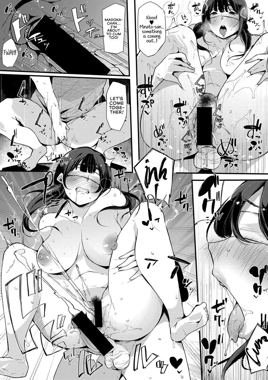 Musume Nochi Haha, Tokoroniyori Shunrai Zenpen | A Daughter followed by a Mother: A spring Full of Thunders. 21