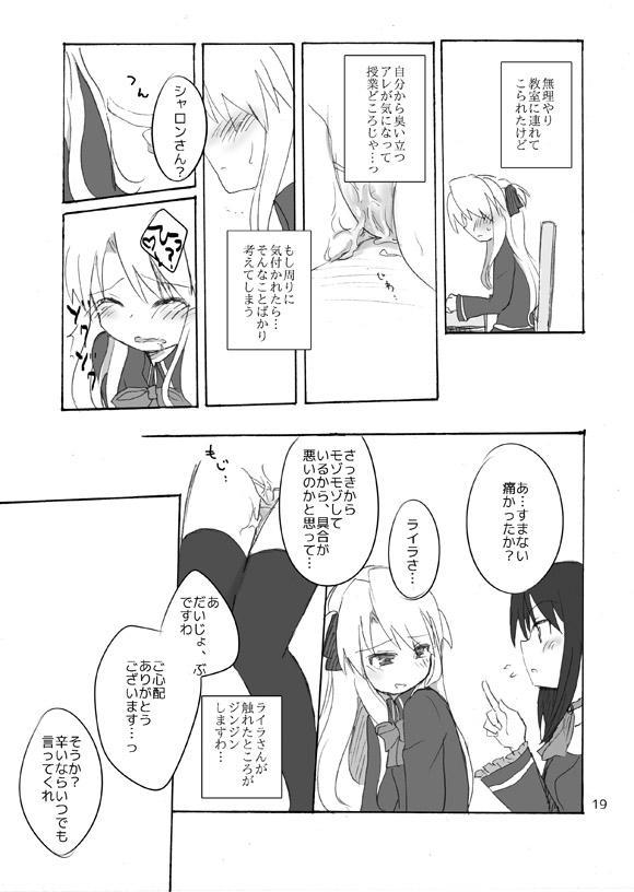 Yoiko no Mahou 15