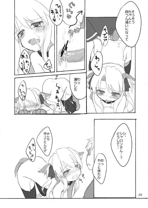 Yoiko no Mahou 25