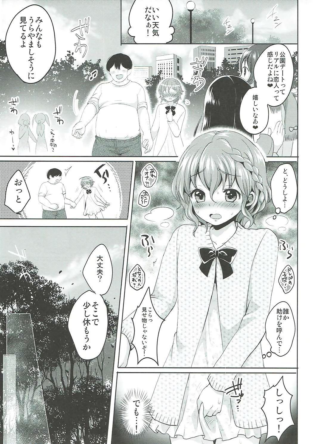 Boku no Ichinichi Gentei Kanojo wa Otokonoko Idol! 13