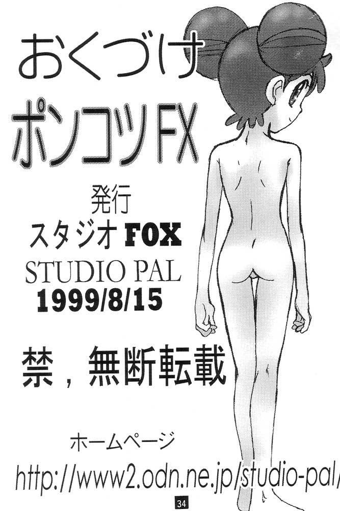 Ponkotu FX.1 32