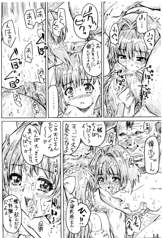 Milk wo Kaketa Ichigotan 12