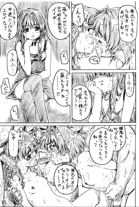 Milk wo Kaketa Ichigotan 13