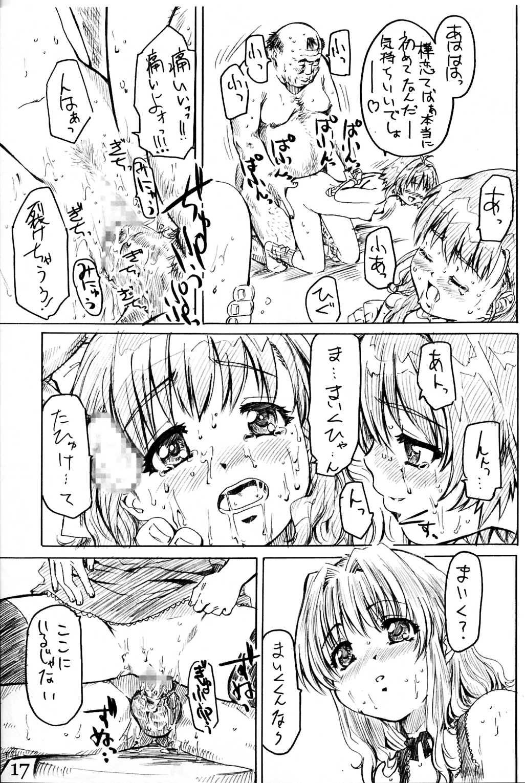 Milk wo Kaketa Ichigotan 15