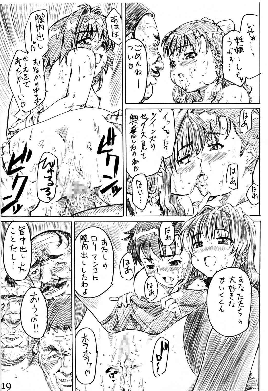 Milk wo Kaketa Ichigotan 17