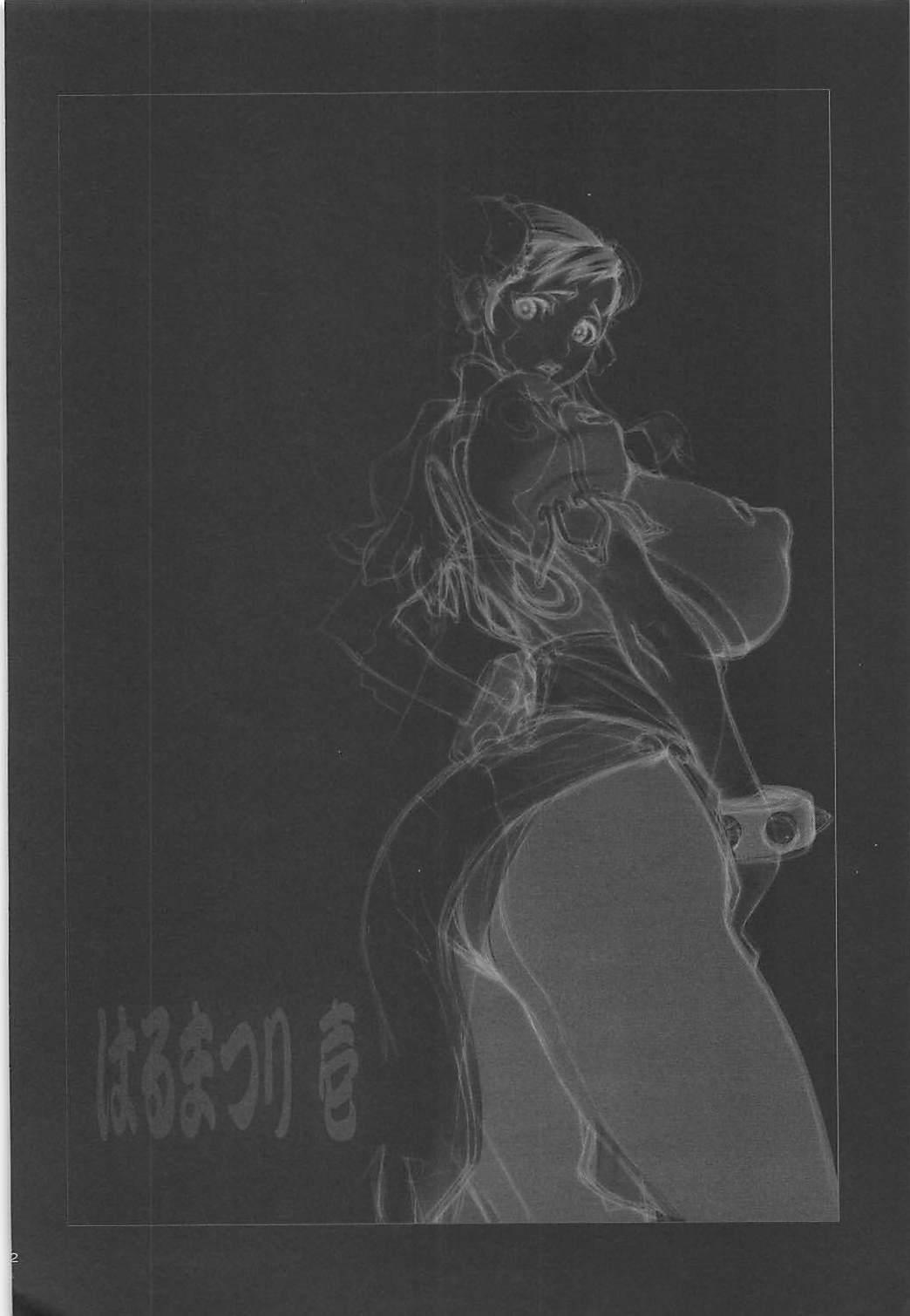 Haru Matsuri Ichi 2