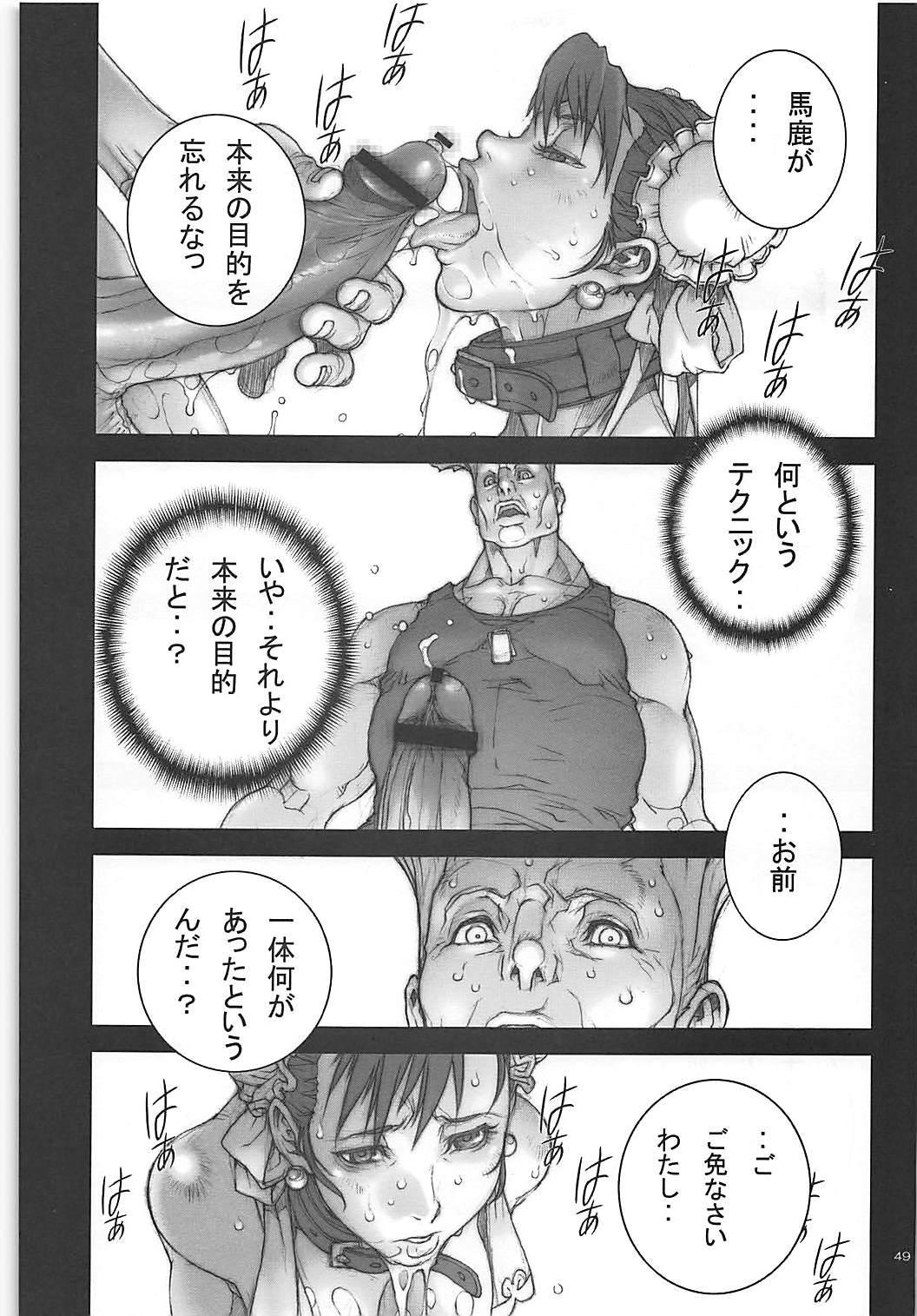 Haru Matsuri Ichi 49