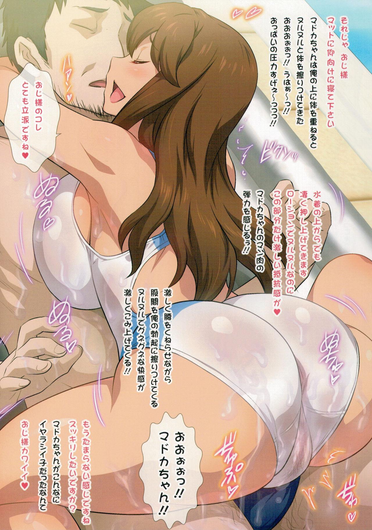 Yorokobi no Kuni Vol.31 JK Fuuzoku Gakuensai 1 18