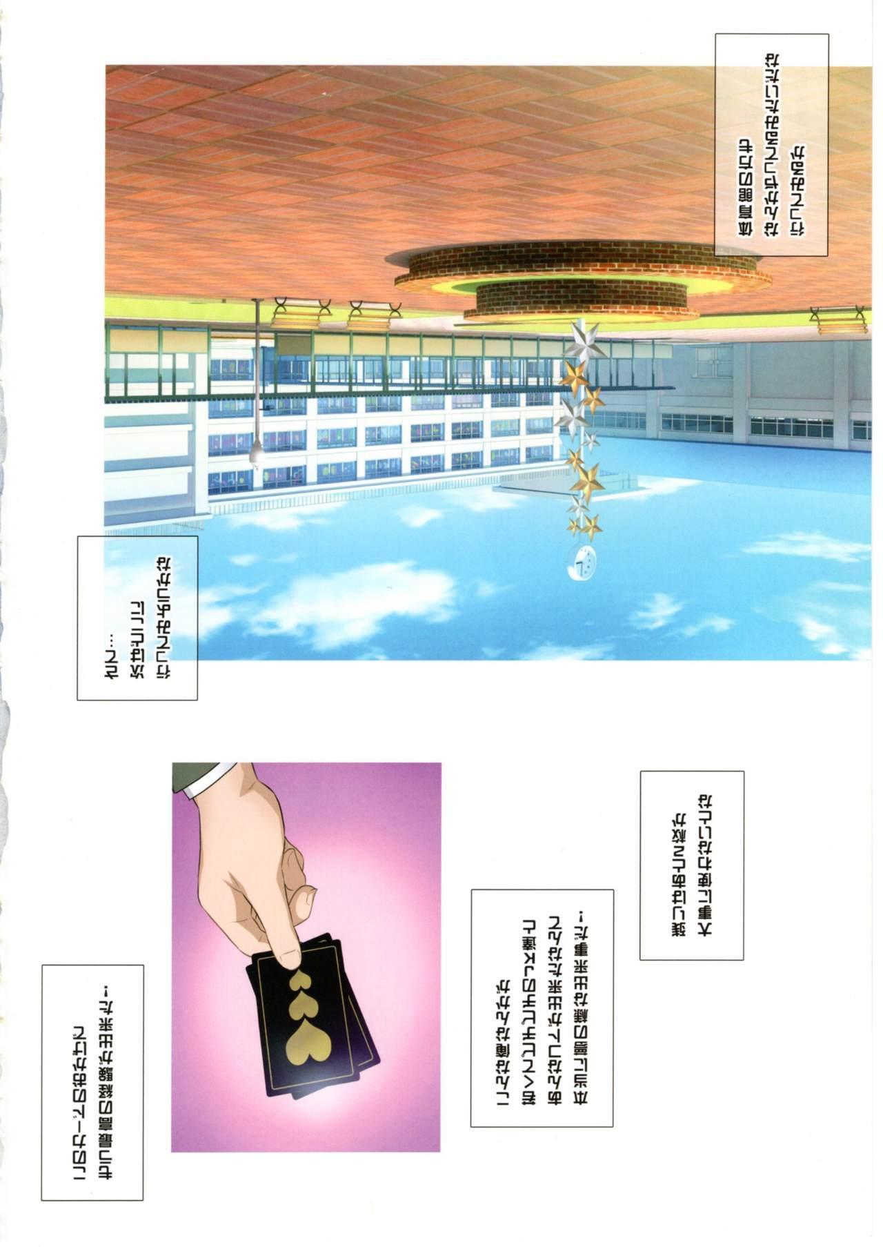 Yorokobi no Kuni Vol.31 JK Fuuzoku Gakuensai 1 15