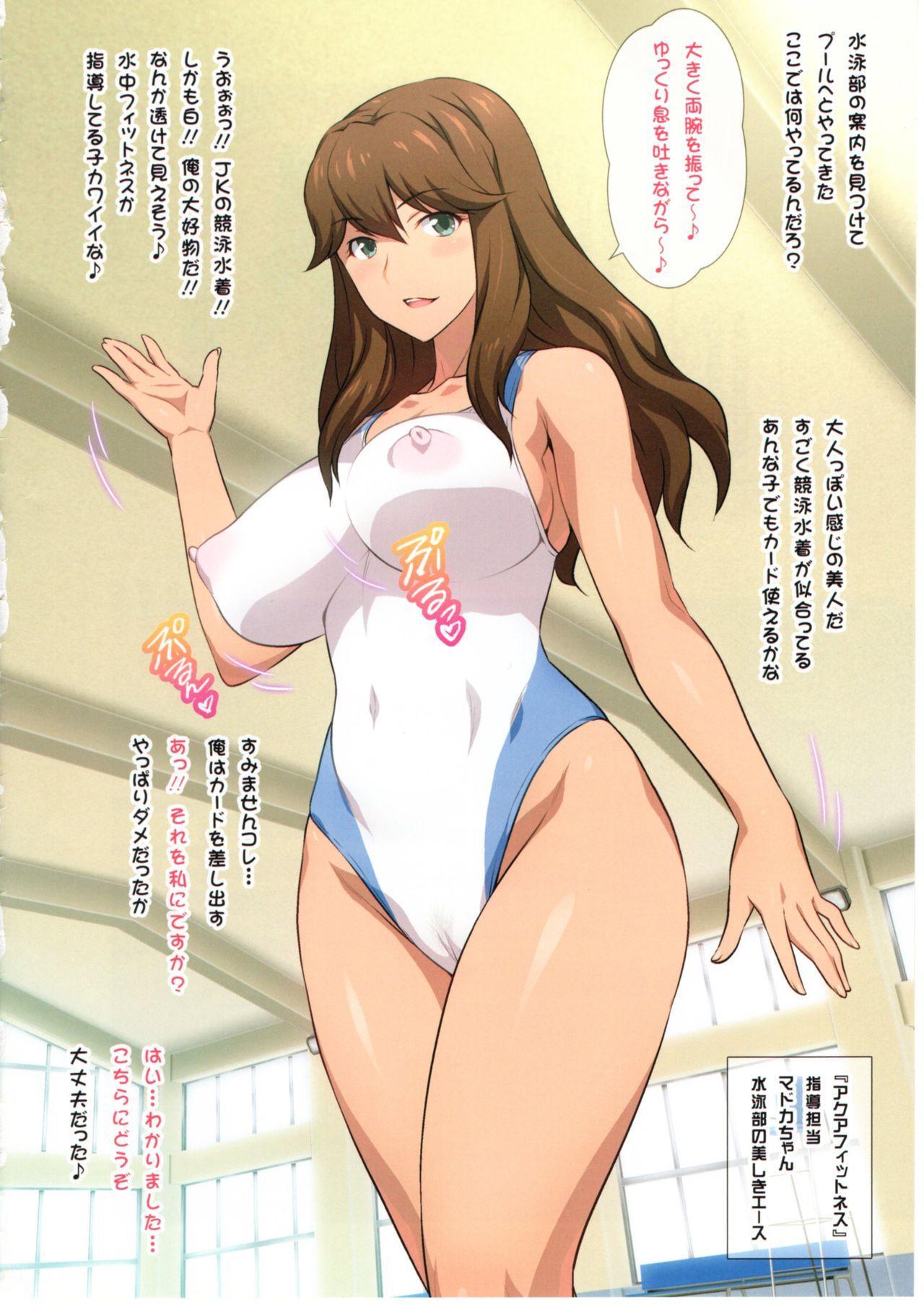 Yorokobi no Kuni Vol.31 JK Fuuzoku Gakuensai 1 16