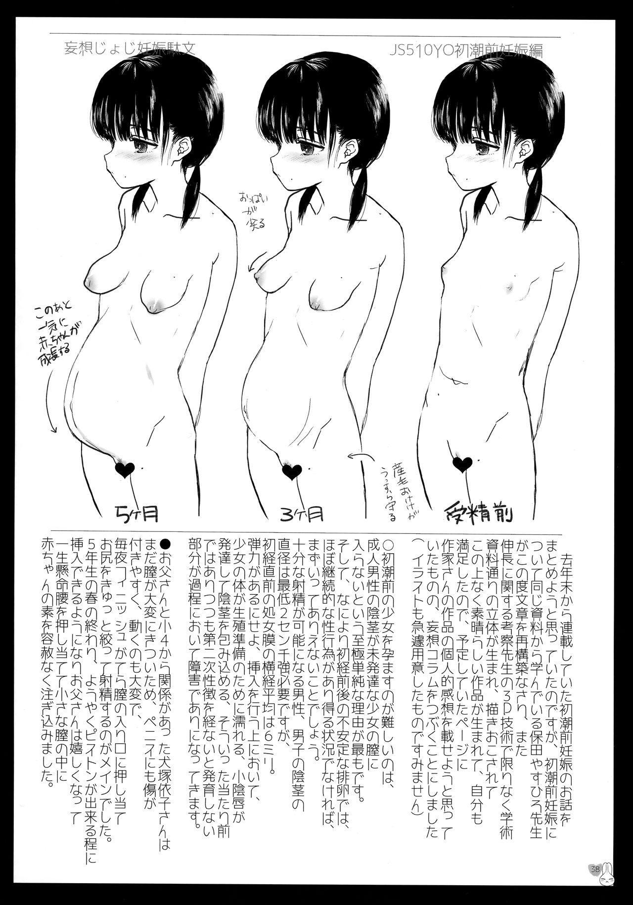 Botebara Haramase Goudou 36