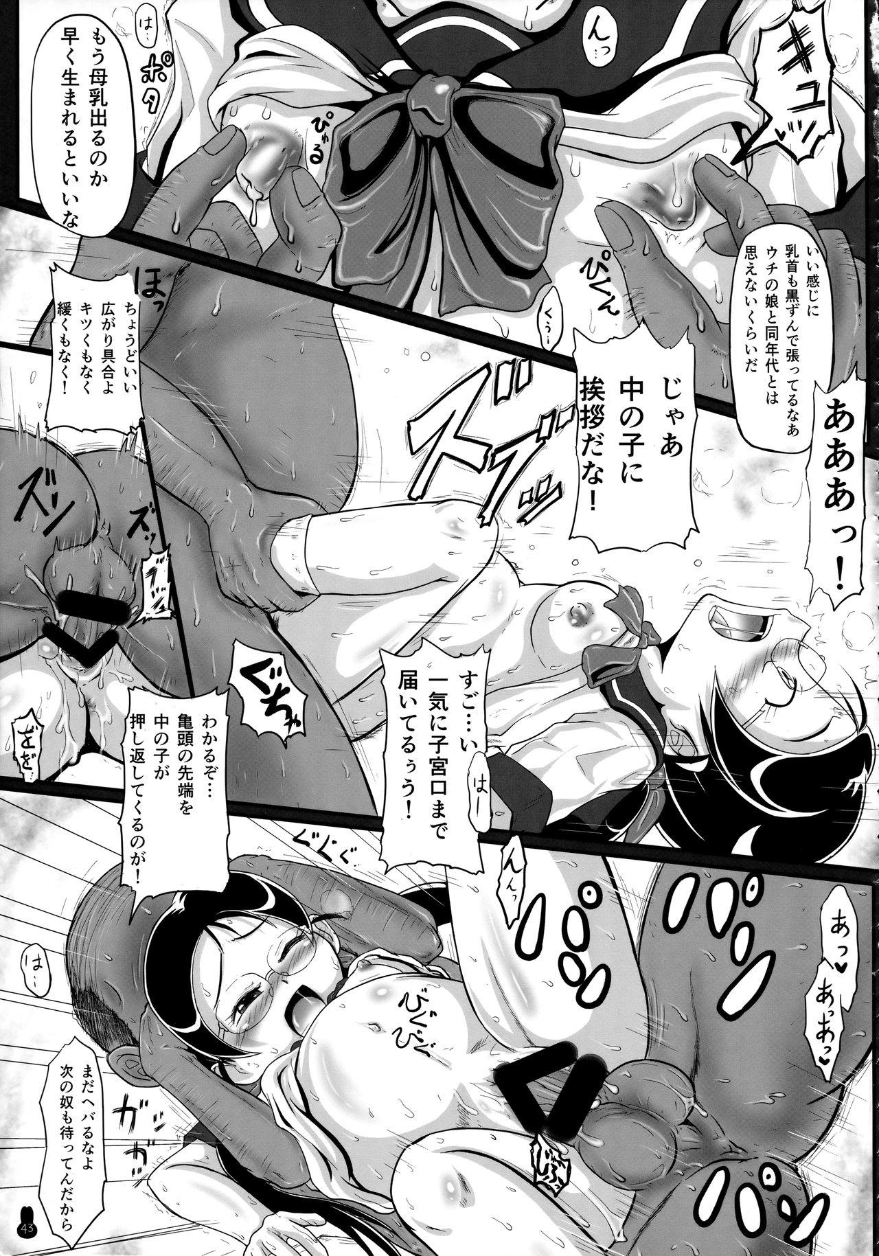 Botebara Haramase Goudou 41