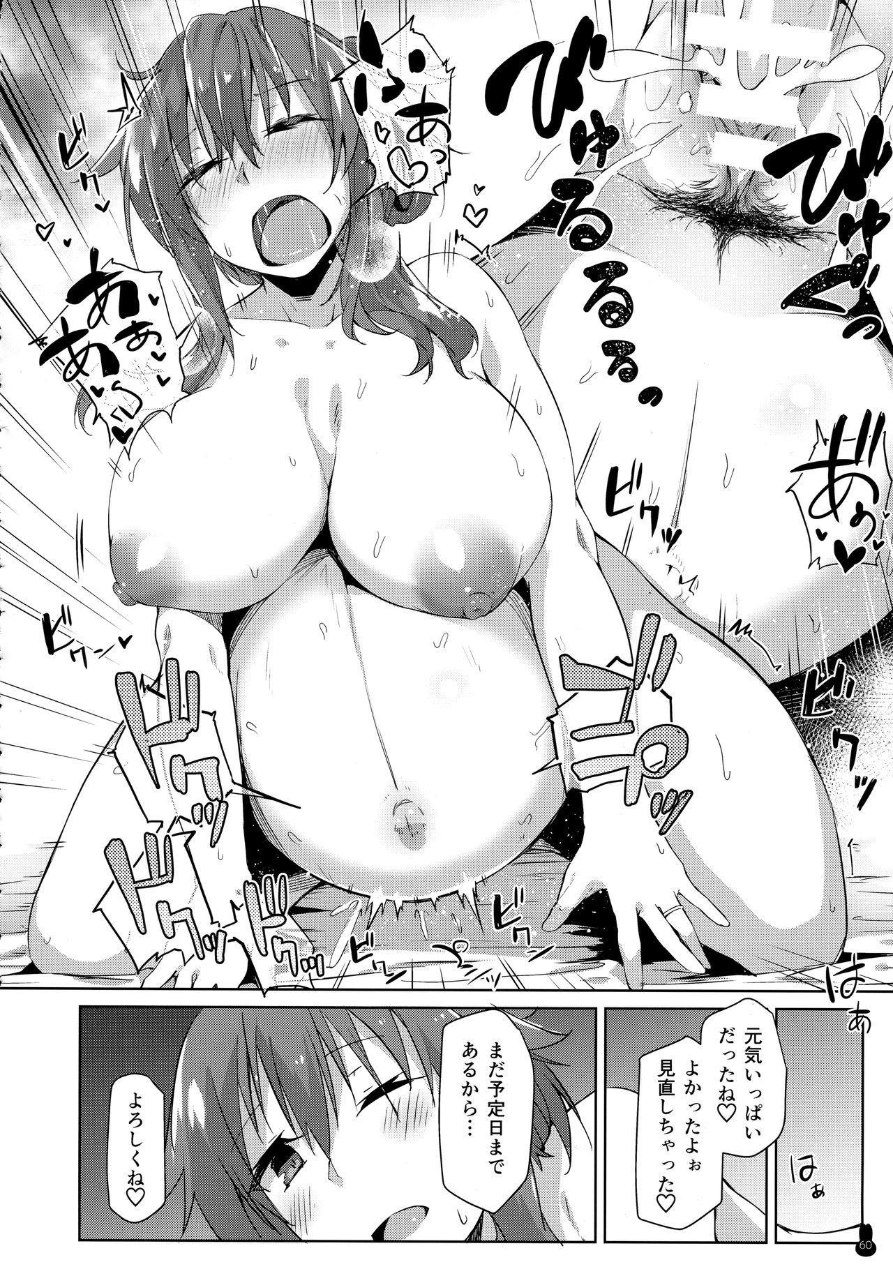 Botebara Haramase Goudou 58