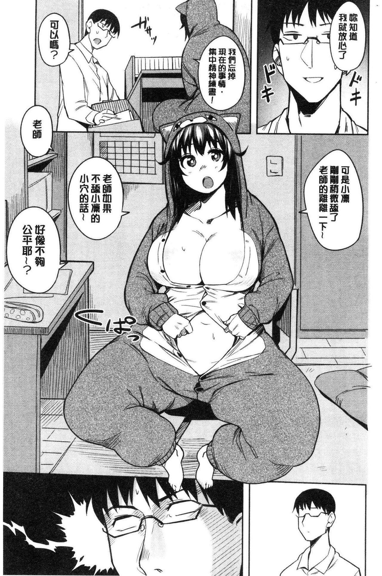 Fuwa toro 10