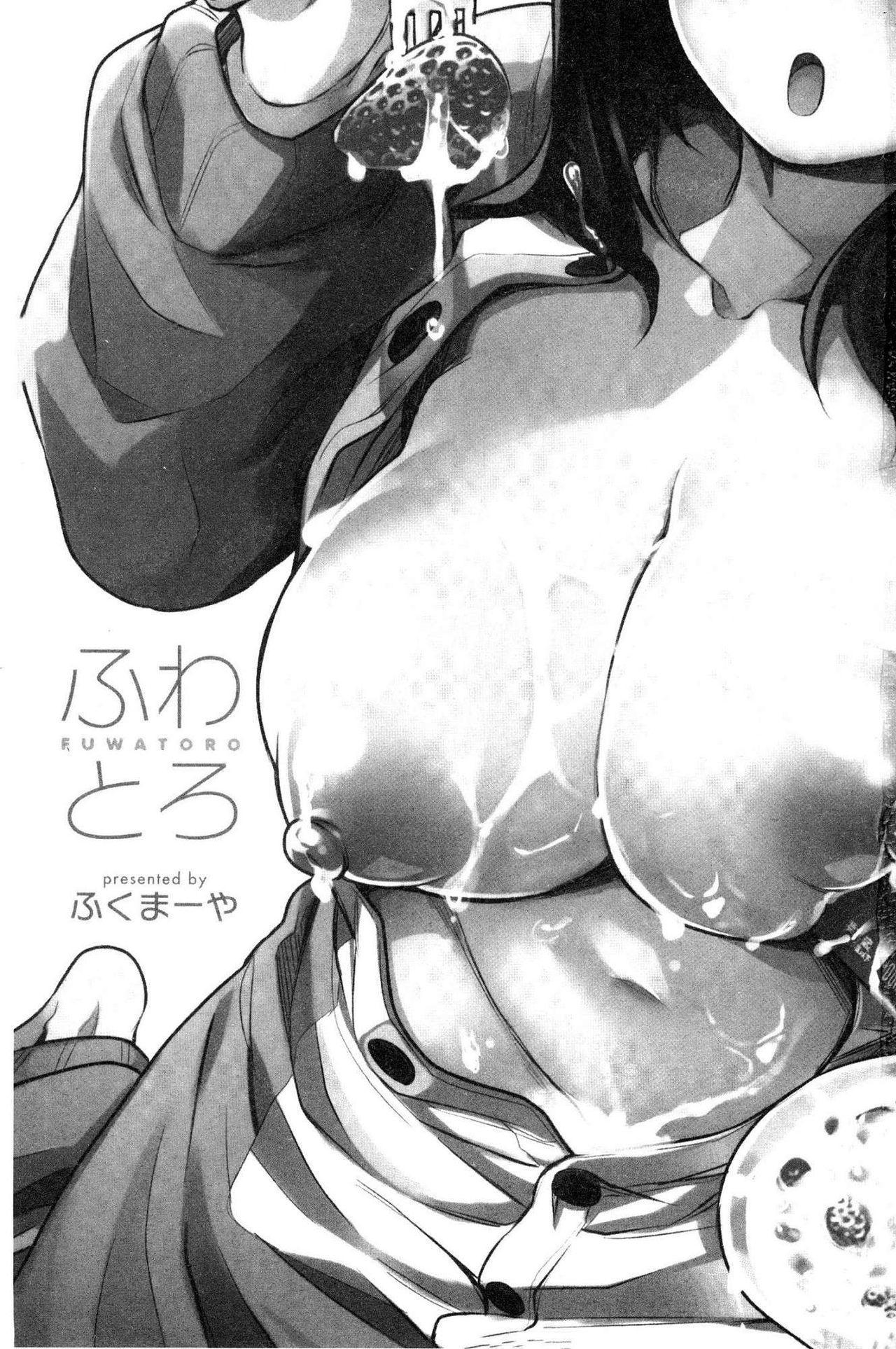 Fuwa toro 2