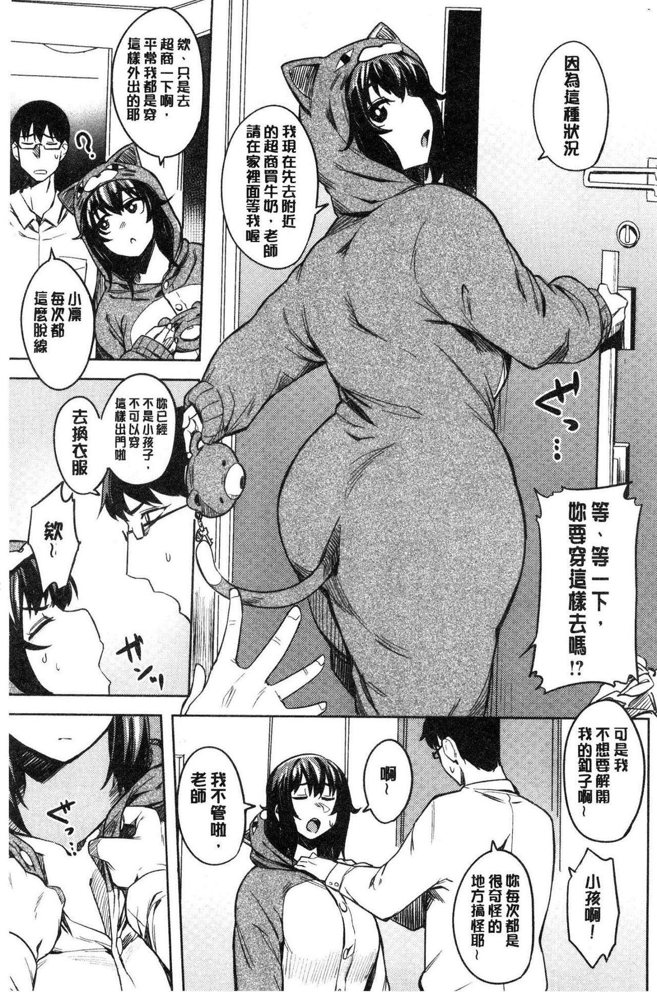 Fuwa toro 6
