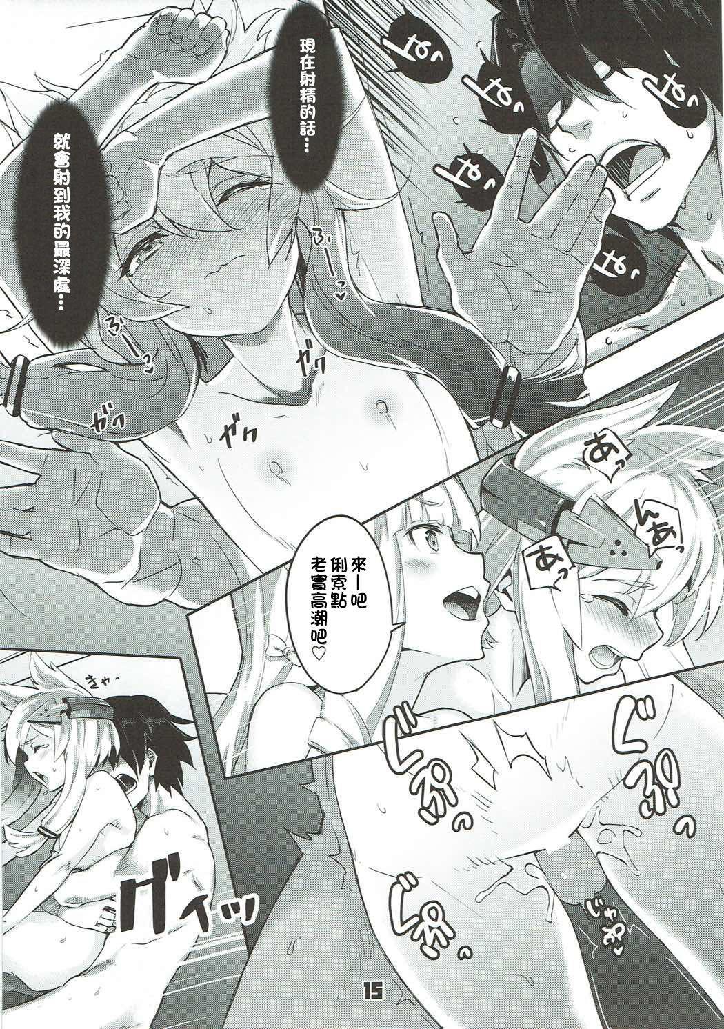 Kinpatsu Manaita no Template 13