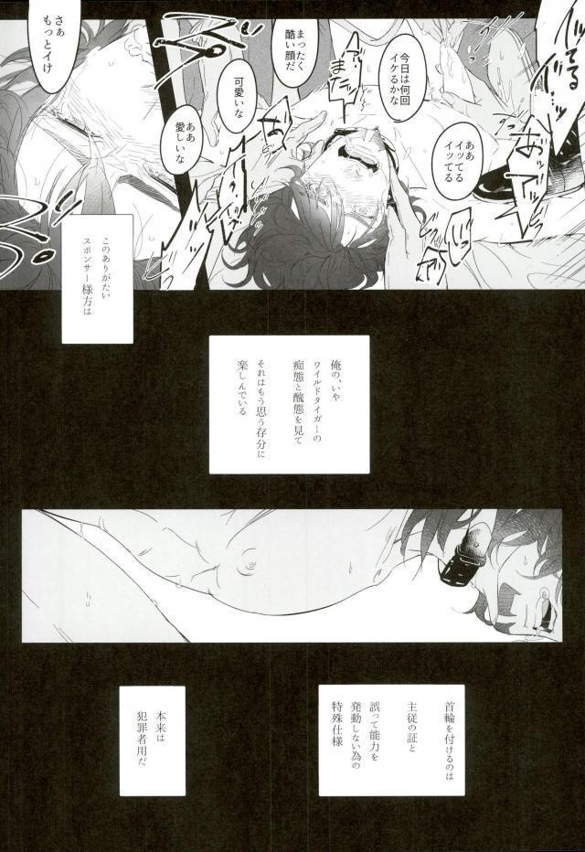 Shiro to Kuro no Fuiria 10