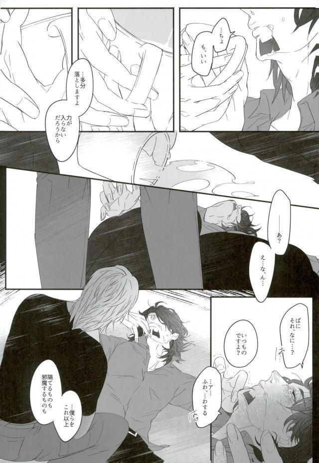Shiro to Kuro no Fuiria 38