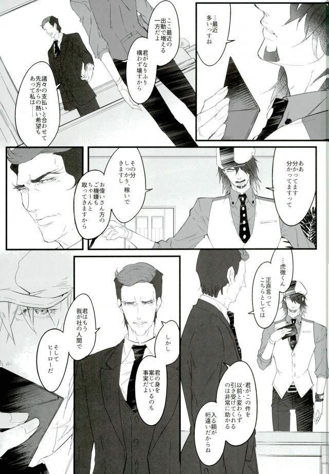 Shiro to Kuro no Fuiria 3