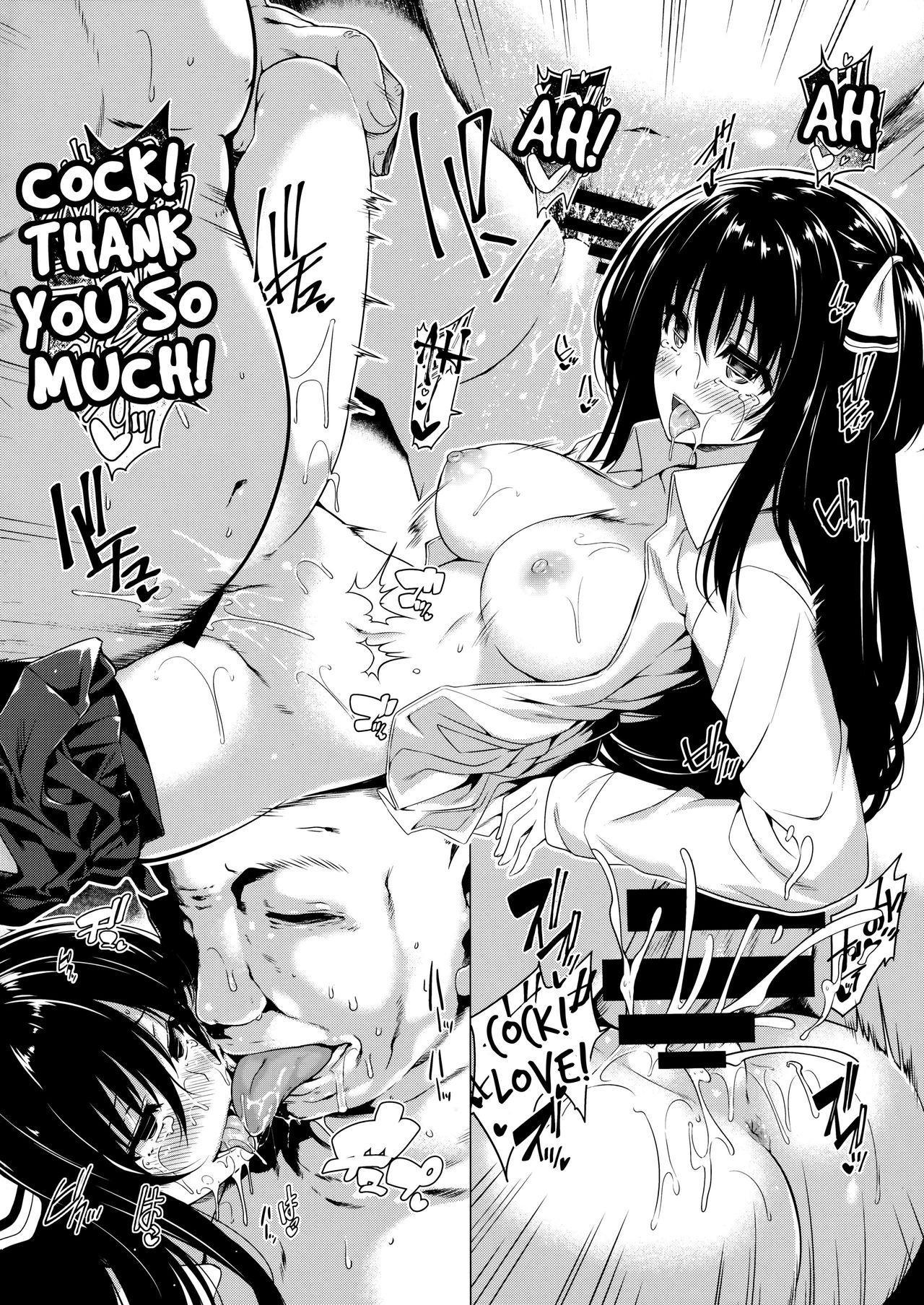 Sanshoku Hirune Tsuki TS 14