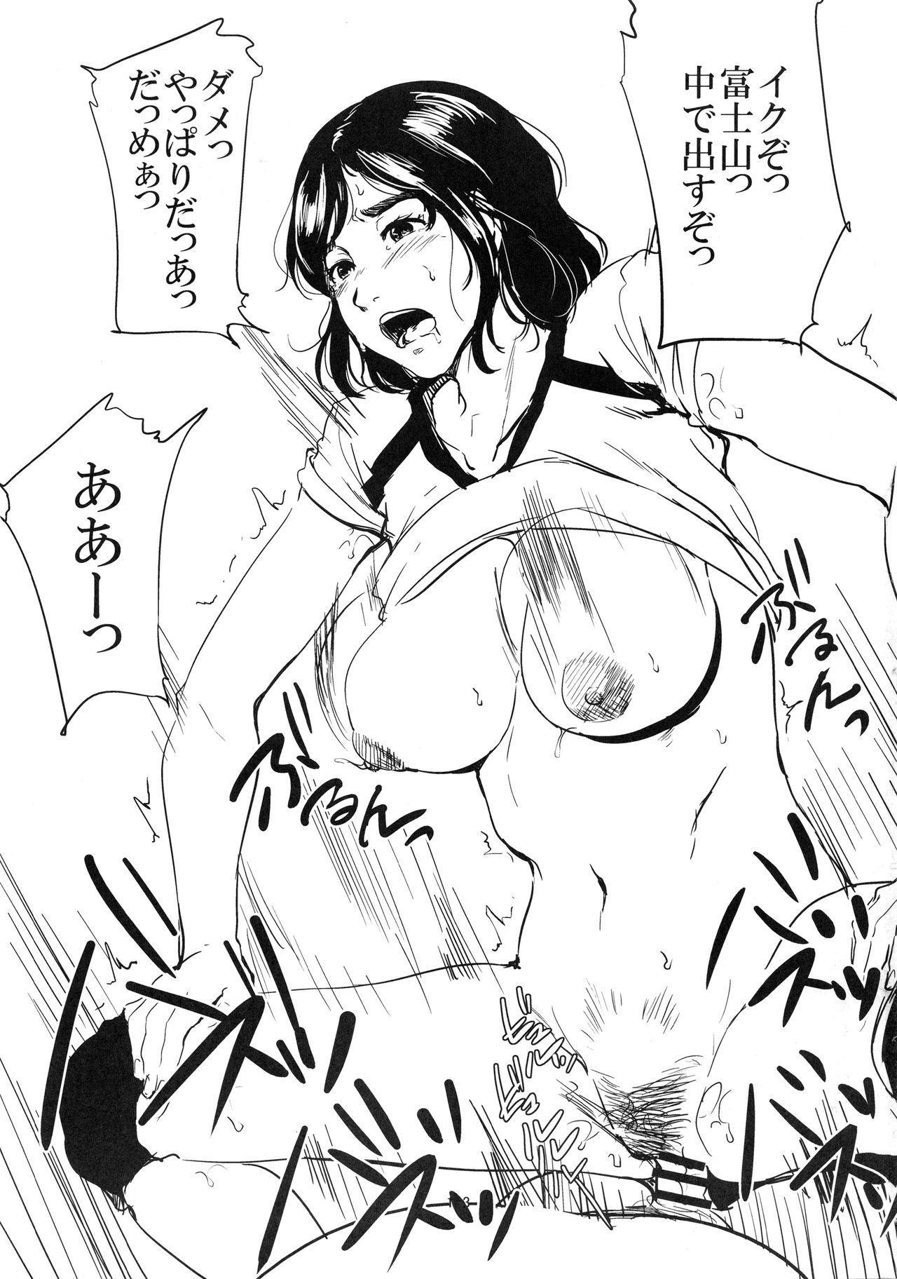 Kurashiki-sensei wa Hatsujouki Soushuuhen FINAL 131