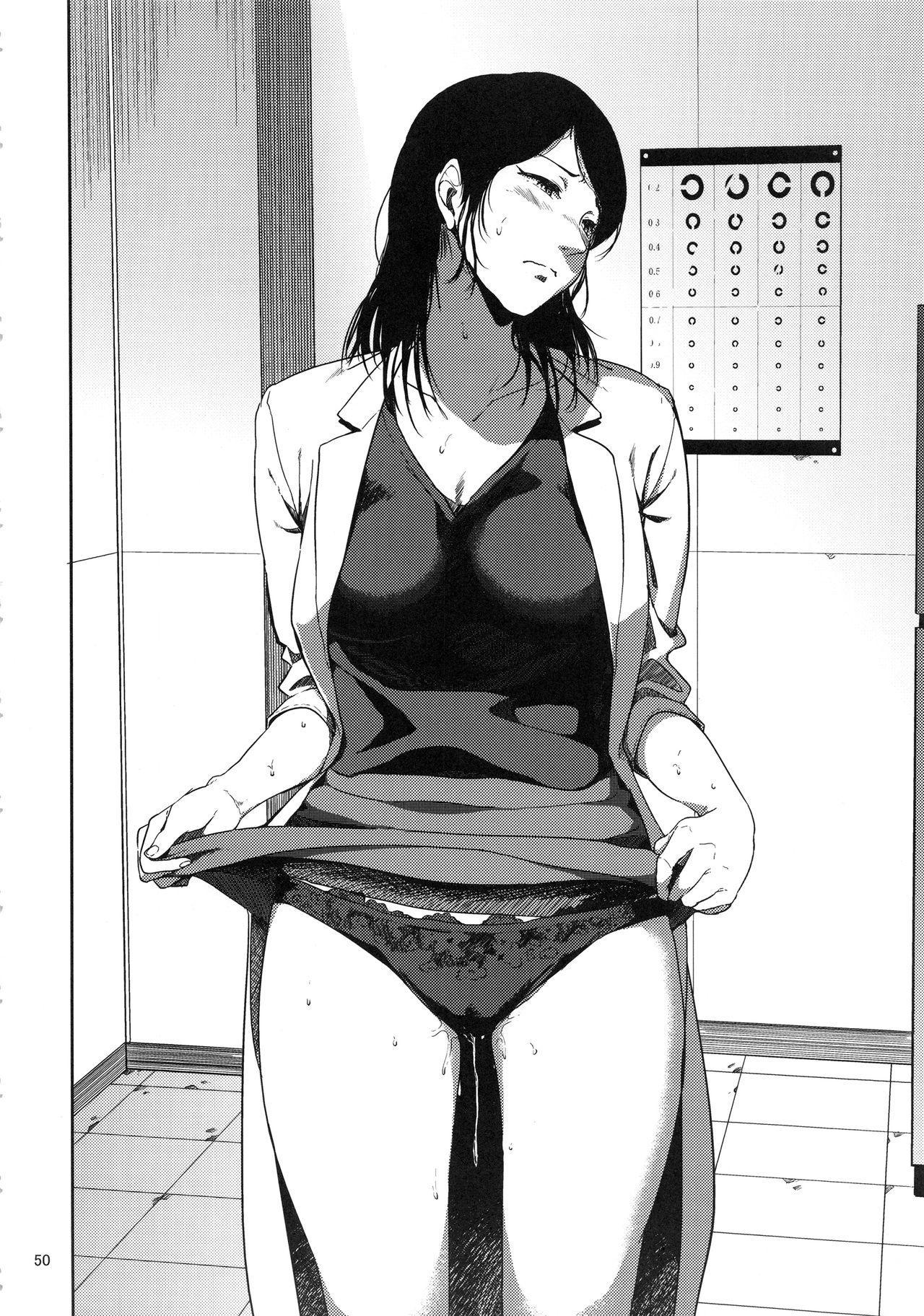 Kurashiki-sensei wa Hatsujouki Soushuuhen FINAL 48