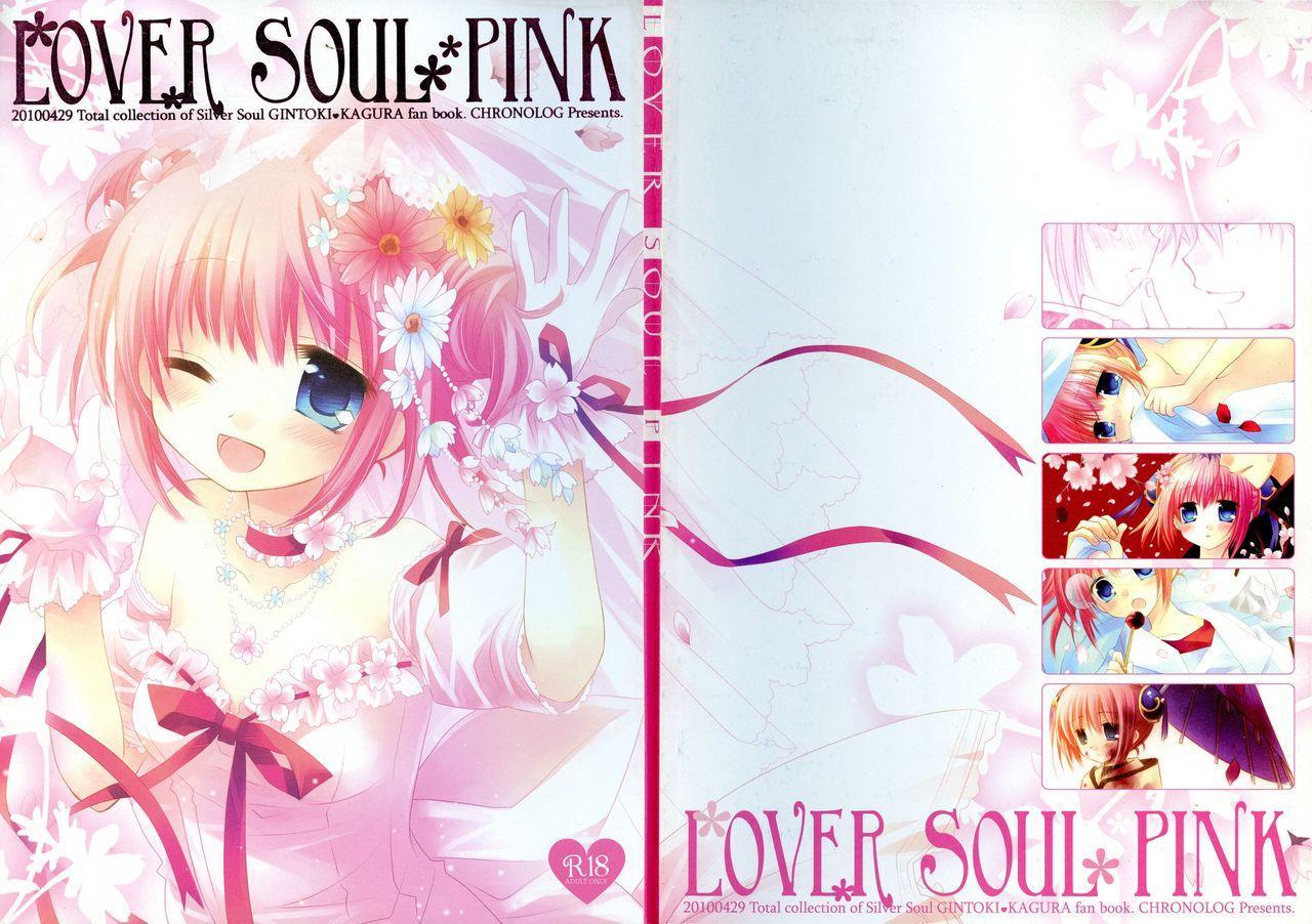 LOVER SOUL PINK 0
