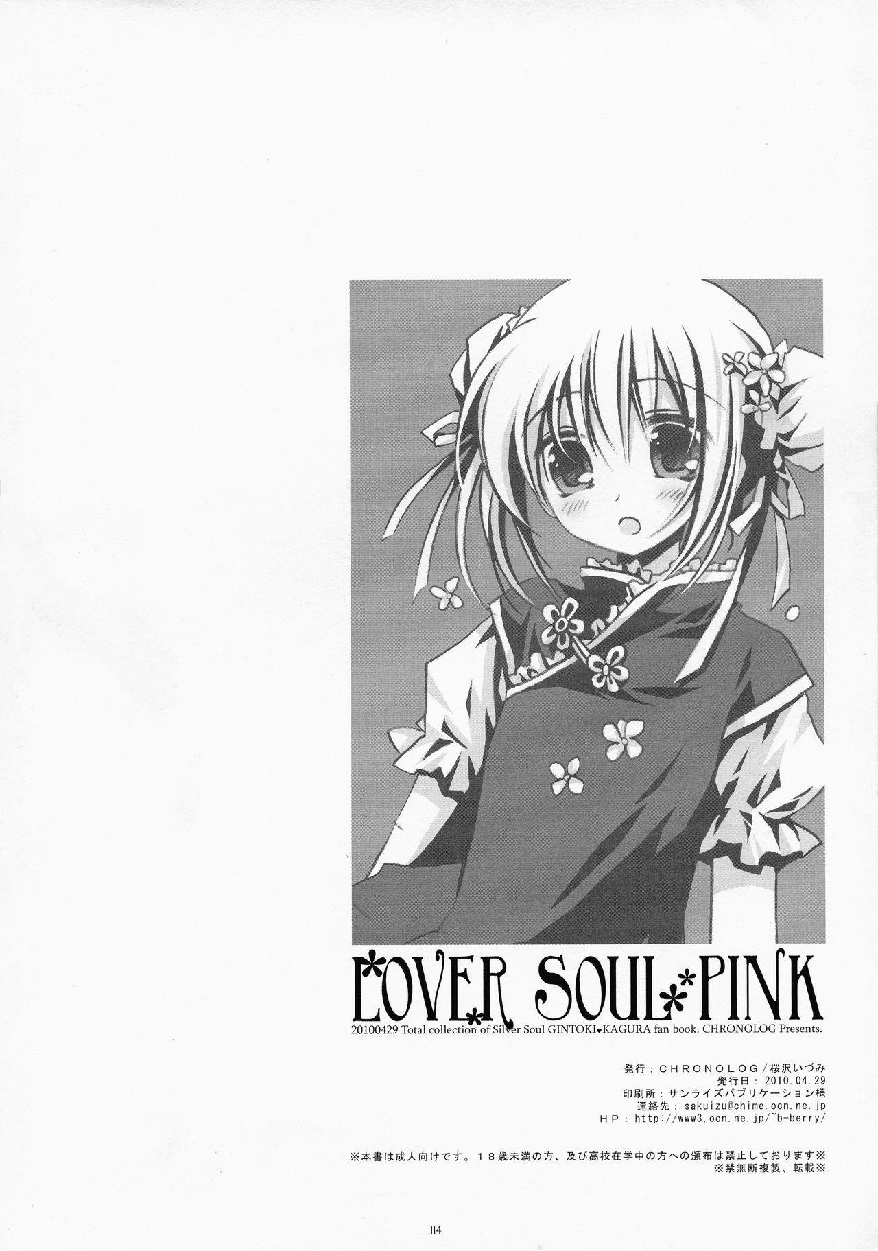 LOVER SOUL PINK 112